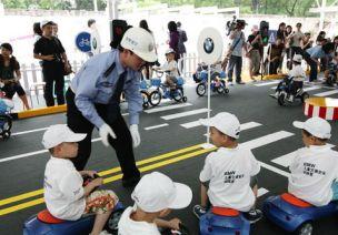 儿童交通安全知识手册(二)