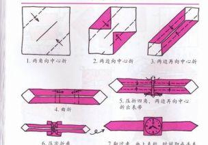 几款经典折纸9