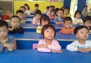 幼儿园幼小衔接健康活动:好姿势