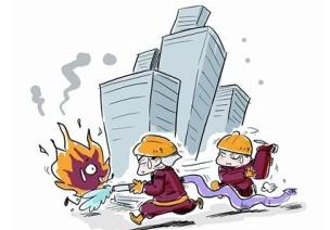 大班安全教案:着火了怎么办