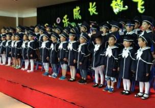 幼儿园大班歌唱活动:毕业歌