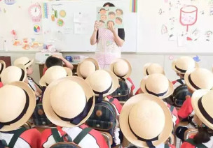来自日本一线幼儿教师的职业归属感-日本