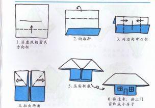几款经典折纸4