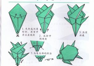几款经典折纸12