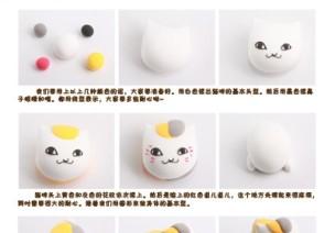 彩泥--猫咪