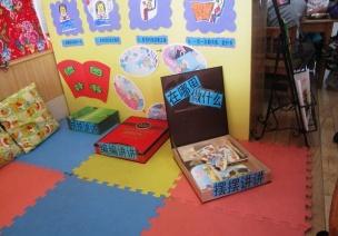 创设适宜环境,提高幼儿的早期阅读能力
