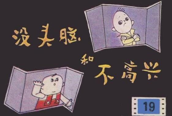 【化作春泥更护花】信息工具使用方法