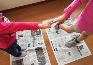 小游戏 | 报纸猜拳,稍微有些惊险刺激的游戏哦!