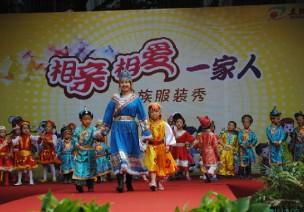 中国传统元素——表演区