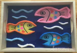 小班益智类自制玩教具-喂小鱼
