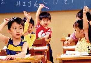 6岁-6岁半儿童生长发育指标