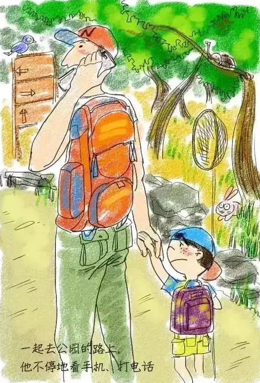 家长会上,让爸爸妈妈脸红的一组漫画