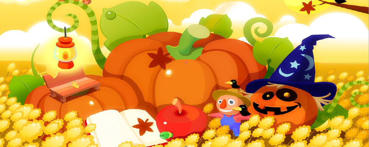 主题活动—我爱秋天