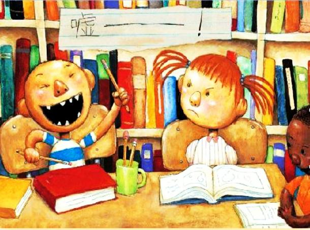 幼小衔接绘本阅读《大卫上学去》