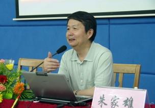 朱家雄:幼儿园教育中一个令人担忧的问题