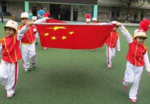幼兒園愛國主義教育存在的問題及對策