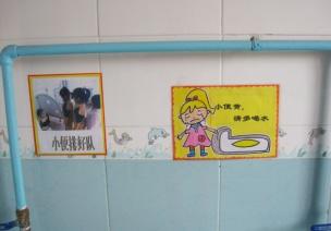 卫生间/盥洗室好习惯养成墙面设计——下