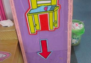 幼儿园寝室墙面设计