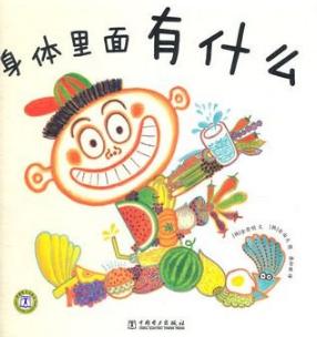 【梨子爱读书】--绘本的分类