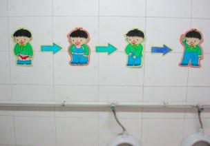 卫生间/盥洗室好习惯养成墙面设计——上