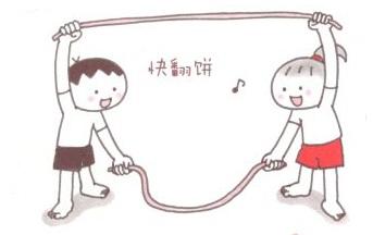体育课游戏 | 5岁宝宝柔韧性锻炼小游戏