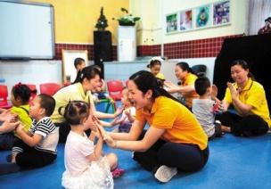 教師如何介入指導幼兒游戲?