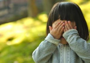 幼儿园儿童的人际关系(四)