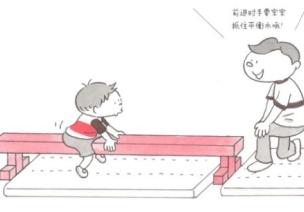 体育课游戏   3岁宝宝协调性锻炼小游戏