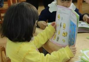 如何为农村幼儿园寻找课程资源