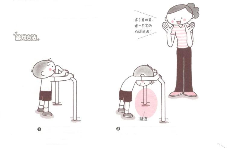 体育课游戏 | 4岁宝宝柔软性锻炼小游戏