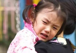 为什么看到孩子哭就想制止?