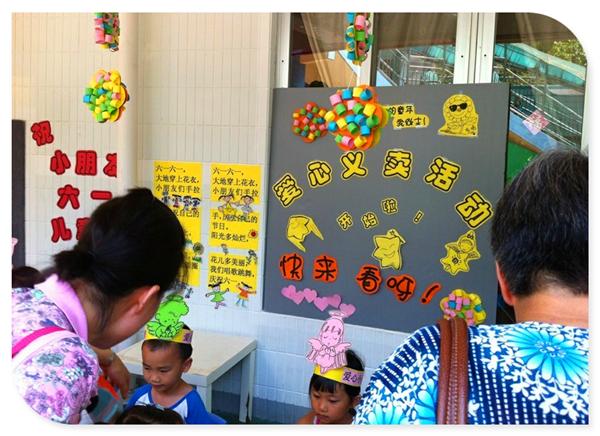 海军总医院幼儿园捐赠义卖活动方案