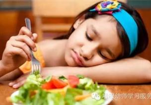 想让孩子在家吃饭好, 老师有妙招