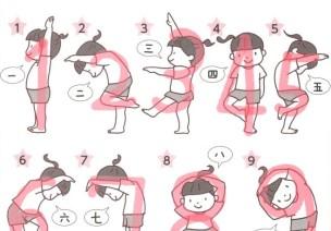 体育课游戏   4岁宝宝平衡性锻炼小游戏