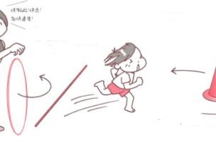 体育课游戏   4岁宝宝敏捷性锻炼小游戏