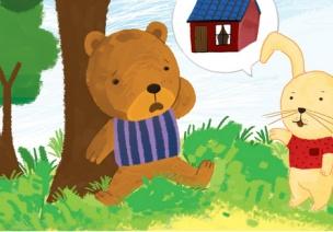 绘本故事-小熊盖房