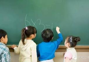 幼小衔接|幼儿园老师绝不外泄的9个小秘密!