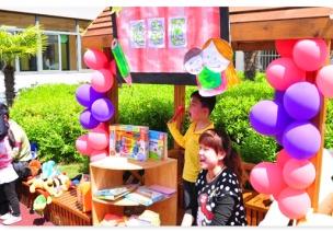 海軍總醫院幼兒園捐贈義賣活動方案