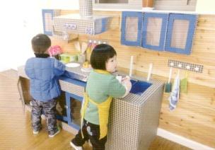 娃娃家的环境创设