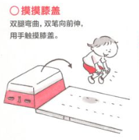 体育课小游戏 | 4岁宝宝协调性锻炼小游戏