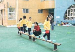 中班实用体育游戏(一)