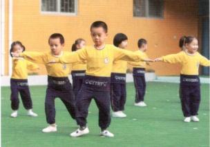 中班体育平衡游戏--转圈