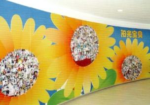 向日葵主题幼儿园生活环境设计