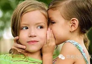 如何更好应对孩子告密行为?
