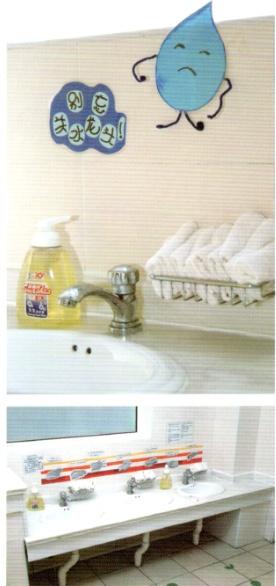 盥洗室里的故事