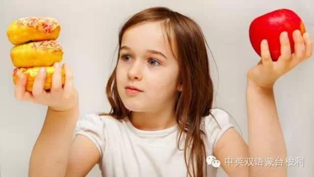 帮助你的孩子自己做决定