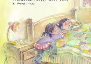 中国记忆·传统节日绘本《二月二,龙抬头--春龙节》