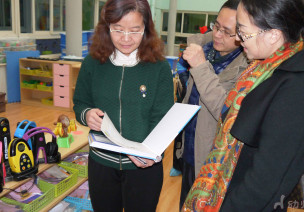 中国幼教人的理想与追求