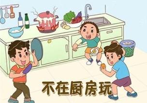 幼��@大中小班安全教育大�V