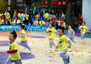 幼儿园里如何举办一场成功的运动会?